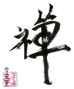 Espacio zen reflexiones diarias - Espacio zen ...